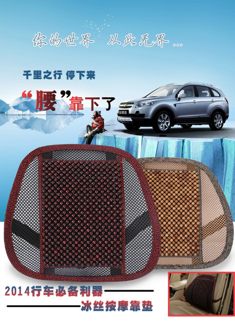 Автомобильная подушка под поясницу Car mats for suzuki sx4 shangyue 2012 2016 car floor mats foot mat step mats high quality brand new waterproof convenient clean mats