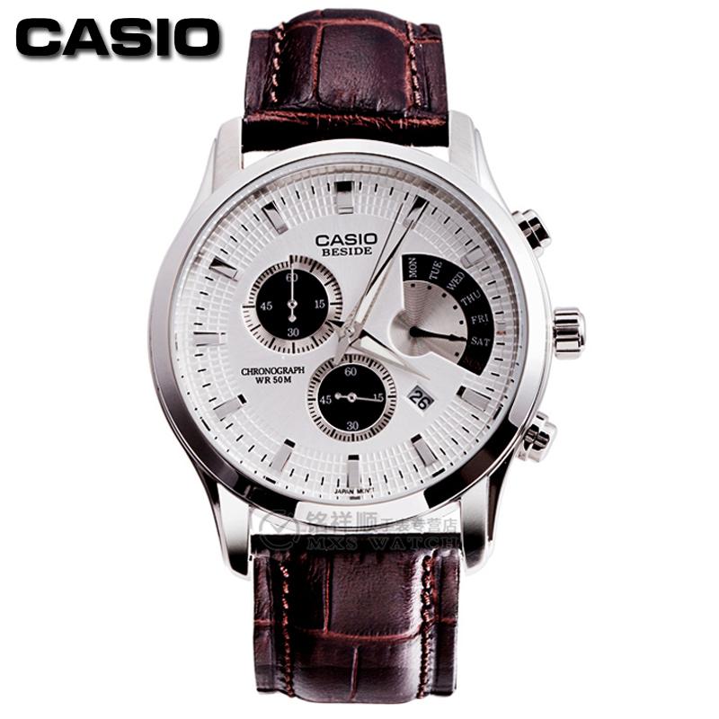 Часы CASIO  506L-7A/501L-7A