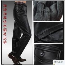 Кожаные брюки Yang Bo 123457 9956