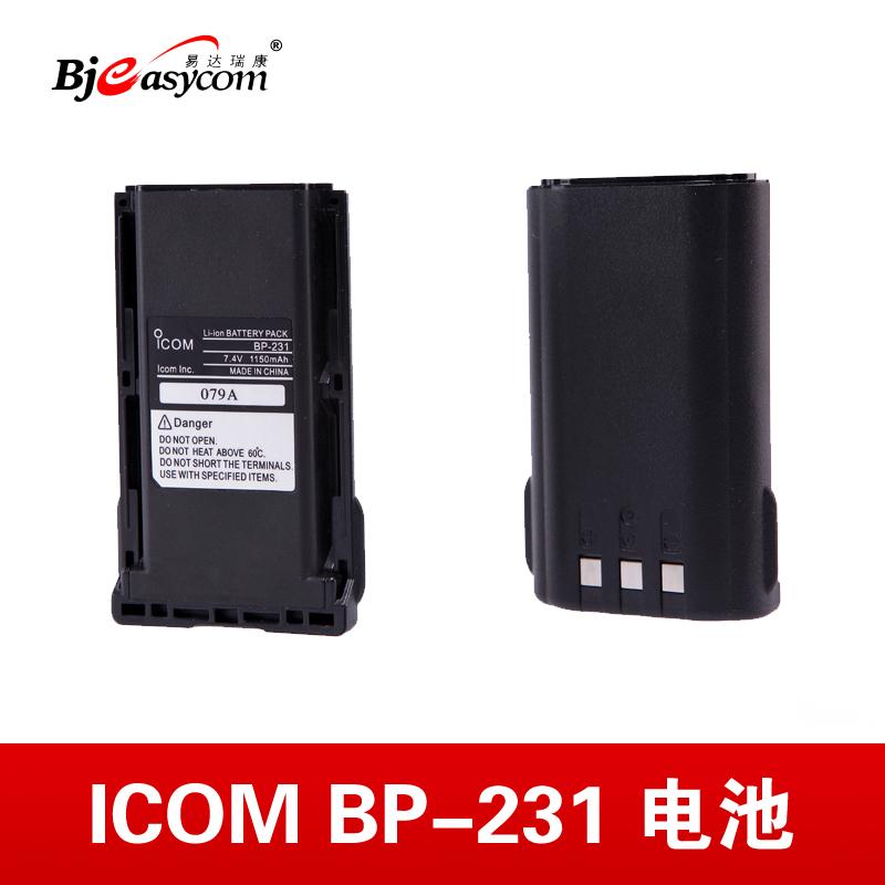 Аксессуары для переговорных устройств   IC-F26/16/43GT BP-231 1150mAh аккумулятор craftmann для nokia bp 6m 1150mah craftmann