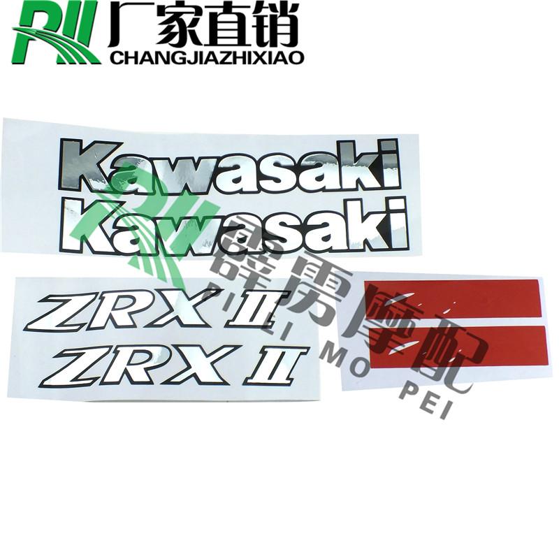 Запчасти для мотоциклов Kawasaki ZZR400 ZRX400 ZXR400 запчасти для мотоциклов lifan lf125 9t