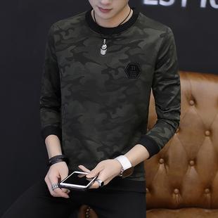 马克布什迷彩T恤男长袖韩版秋季上衣潮流男装迷彩提花个性打底衫