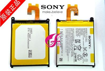 Аккумулятор для мобильных телефонов Sony Ericsson  SONY Z2 L50W L50T L50U 3200 sony ericsson f100i jalou