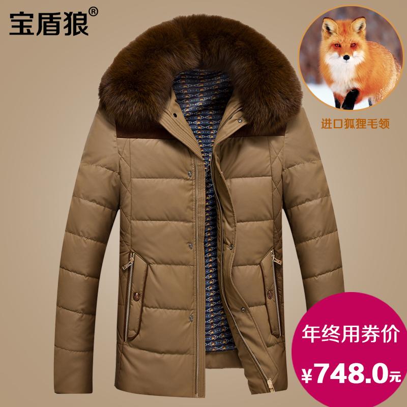 Пуховик мужской Baodunwolf bdw14c8450