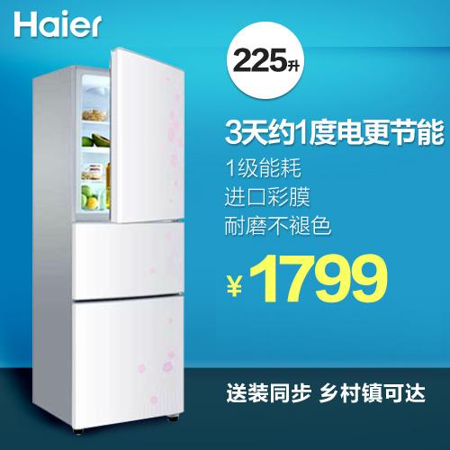Холодильник   Haier/BCD-225SFM/225 холодильник bcd 320wdca bcd 320wdsa bcd 318wdca