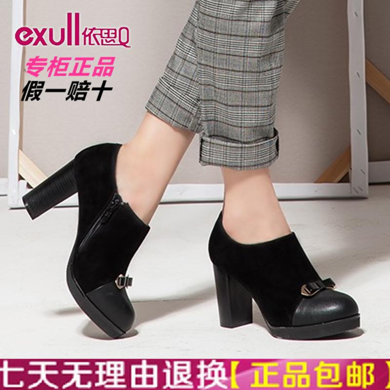 цена  туфли Exull 14171283 2014  онлайн в 2017 году