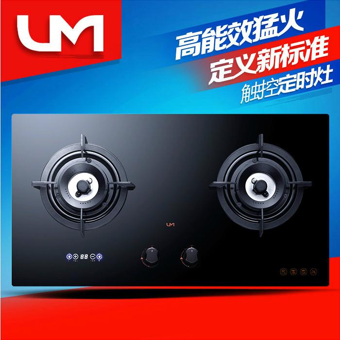 Газовая плита UM -Z102 um t50ds um tr50ds um tl50s photoelectric switch