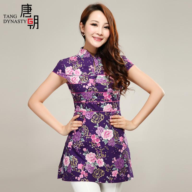 Китайская блузка доставка