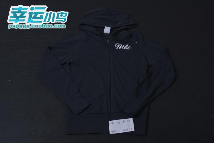 Спортивная куртка Nike  99 384551-010