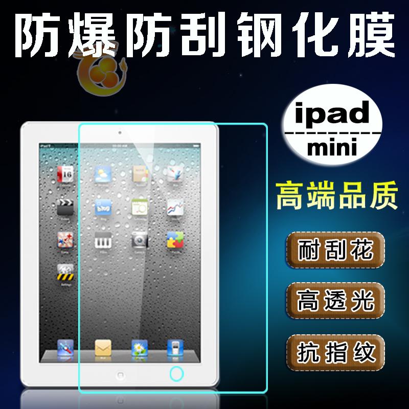 Защитная пленка для экрана Apple Mini Ipad Ipad Mini luxcase защитная пленка для apple ipad mini суперпрозрачная