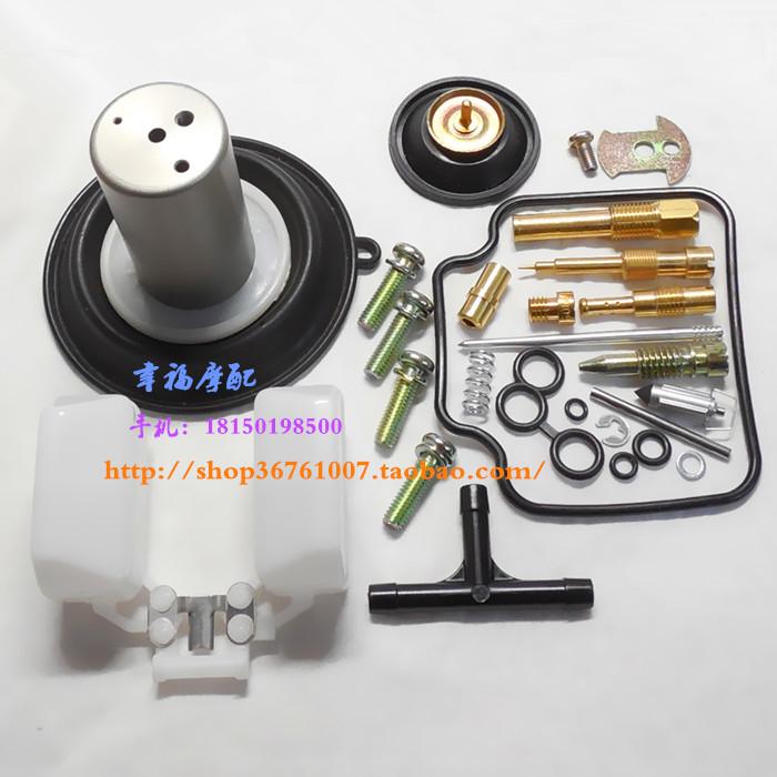 Инструменты для ремонта мотоцикла Other brands  GY6-125/150 PD24J аксессуары для укладки волос other cosmetics brands 260ml