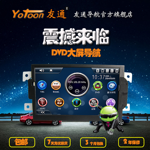 Мультимедийная система с GPS Yotoon 14 GPS DVD DVD leve6 hsk real test collection of new chinese proficiency with a cd enclosed chinese edition chinese paperback
