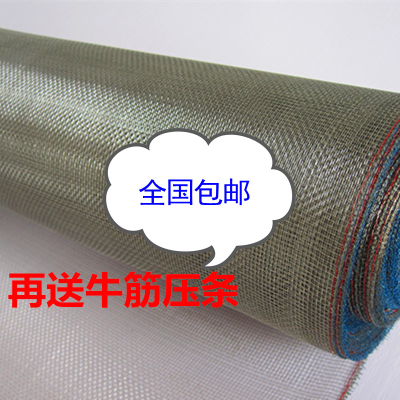 Москитная сетка 304 stainless steel screen mesh stainless steel screen mesh thickening mosquito rat/the rat 304 new 120 mesh 125 micron stainless steel woven wire cloth screen filter 30x90cm for home diy tools