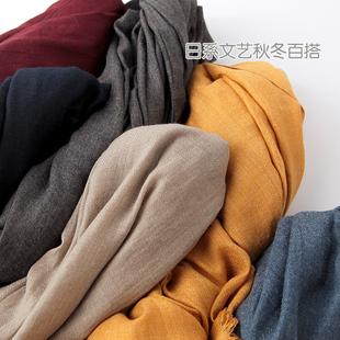 秋冬季女围巾纯色棉麻百搭日系小清新舒适披肩两用韩版保暖学生长