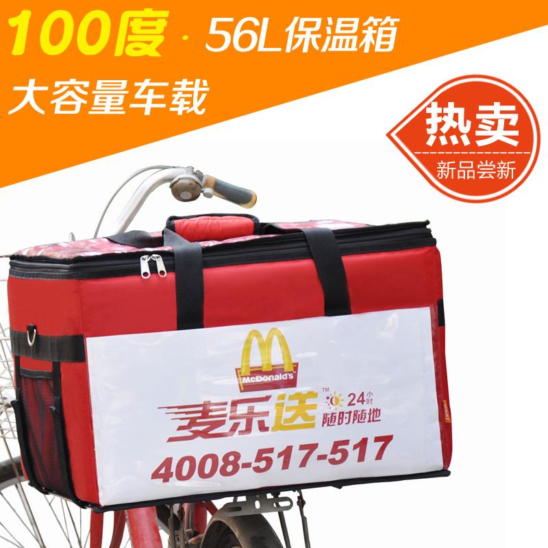 сумка холодильник 100 c 56L 100 100