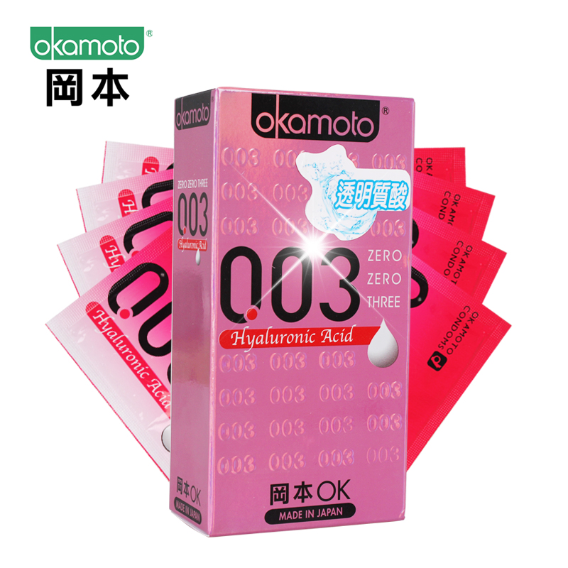 Okamoto 003 0.03 10 okamoto love dome condoms zebra green 12pc