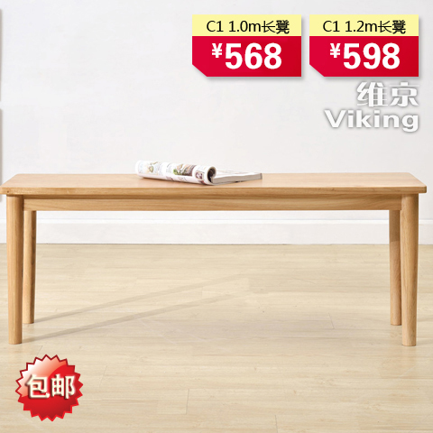 табурет Tel Aviv Beijing furniture C1 1.2 marumi mc c pl 55mm