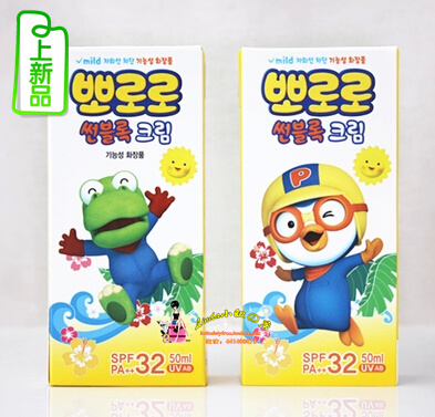 Bao Lulu  Pororo SPF32/50ml паяльник bao workers in taiwan pd 372 25mm