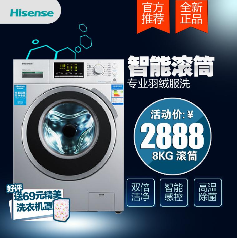 Стиральная машина Hisense/XQG80-A1202 стиральная машина siemens wm 10 n 040 oe