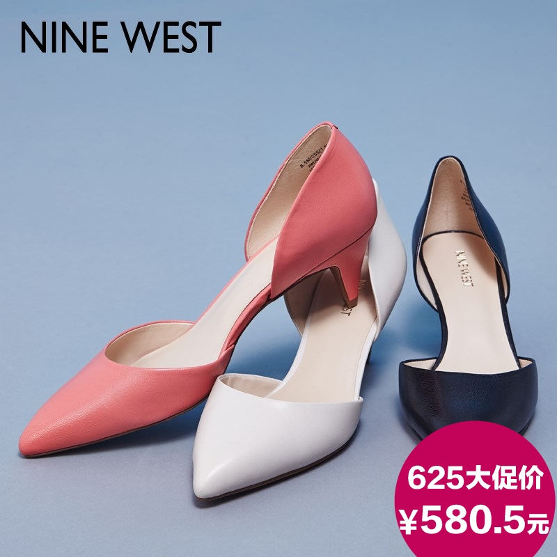 туфли Nine West 60569832 Ninewest туфли nine west ninewest followme 2015