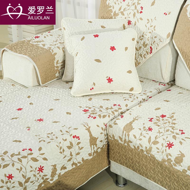 цены на Покрывало для дивана Ailuolan , в интернет-магазинах