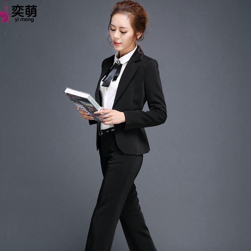 Офисные женские костюмы Самара