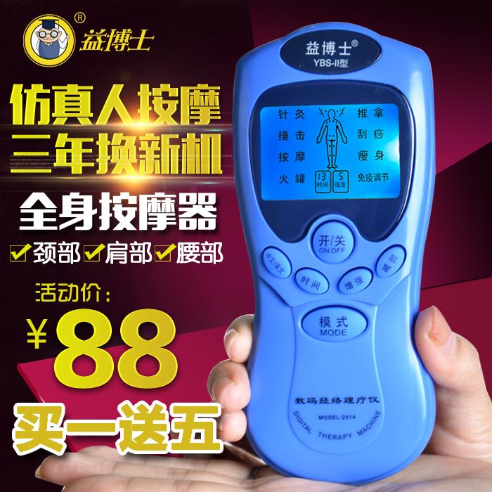 Массажное оборудование Benefits, Dr. средство dr brandt dr brandt dr011lwohk32