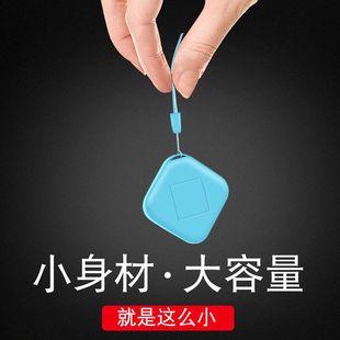 充电宝超薄便携迷你苹果小米华为通用大容量毫安小巧少女移动电源