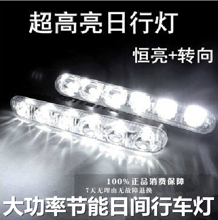 лампа Scar  MG MG5 MG6 MG7 MG3 LED LED automotive for rover rover75 mg tf mg3 mg 6 7 mg5 maserati coupe spyder quattroporte maybach car back trunk mat leather case pad