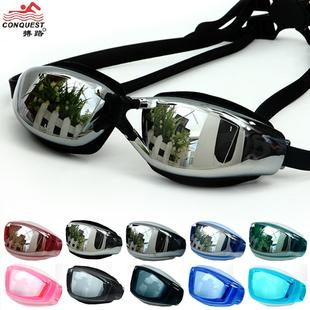搏路正品男女通用泳镜 电镀平光护眼专业防水防雾防紫外线游泳镜