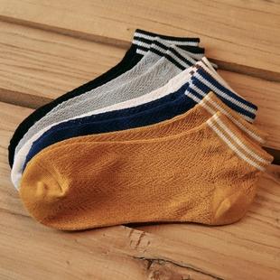 春夏季日系简约浅口女士短袜子休闲基础款运动纯棉网眼透气船袜
