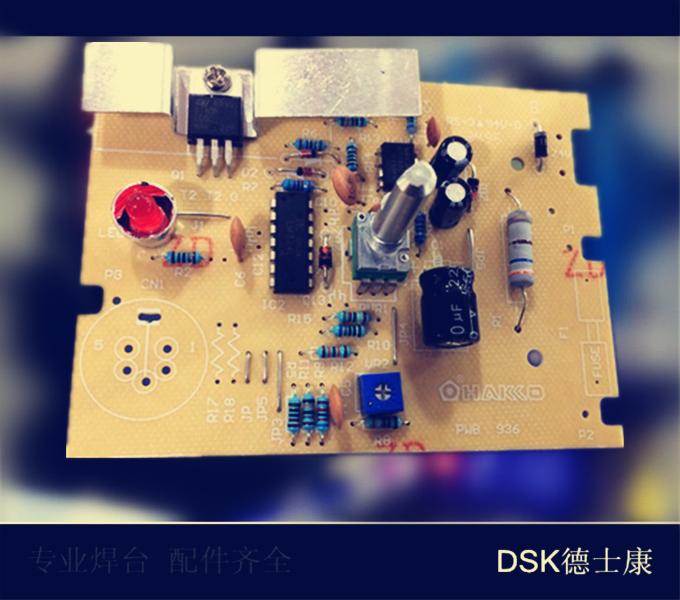 Паяльная станция DSK  HAKKO 936 IC цены онлайн