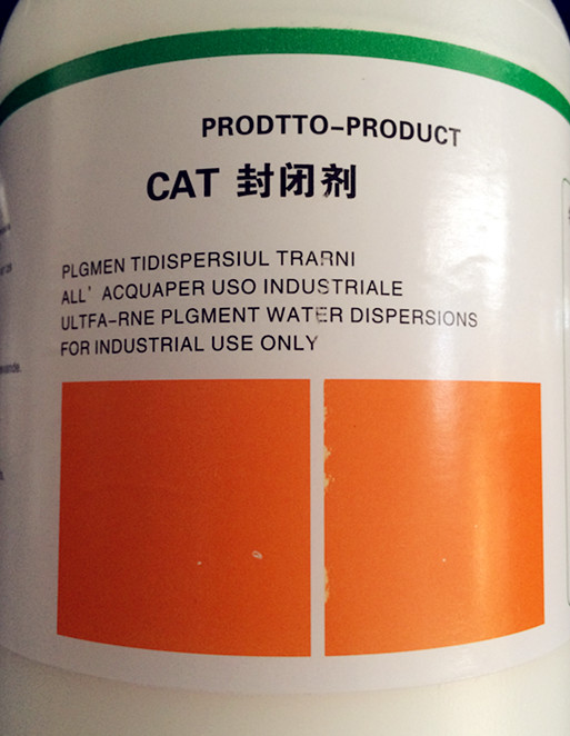 CAT 1KG PH