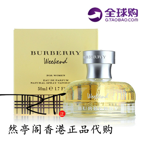 Духи Burberry  BurberryWeekend EDP 30/50/100ML духи burberry burberryweekend edp 30 50 100ml