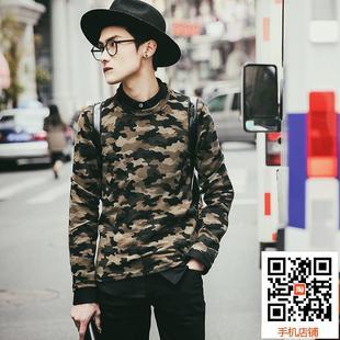 秋装迷彩长袖针织T恤衫男士加肥加大码潮流休闲打底衫韩版胖男装