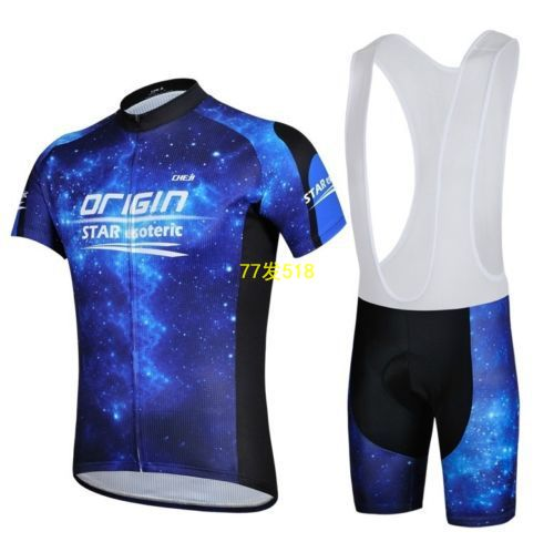 Предметы гигиены Bike Cycling Clothing Bicycle Wear Suit Short Sleeve Jersey actionclub mens winter cycling jerseys sets straps cycling suit long sleeve bicycle bike clothing male breathable running set