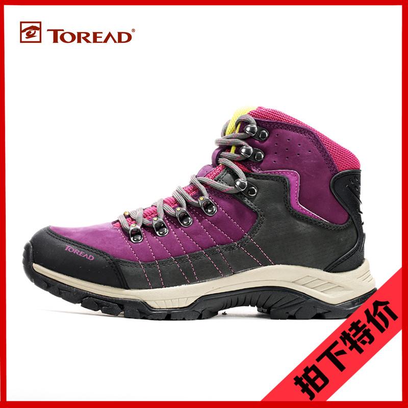 трекинговые кроссовки Toread tfbb92602 2013