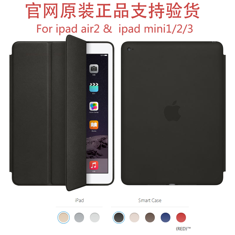Чехол для планшета Apple  Ipad6 Air2 Smartcase Mini2 чехол для планшета for apple ipad air 2 ipad 6 360 apple ipad 2 ipad 6 ipa6 016
