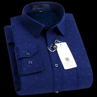 南极人男士长袖保暖衬衫藏蓝色印花时尚商务中青年加绒加厚衬衣男