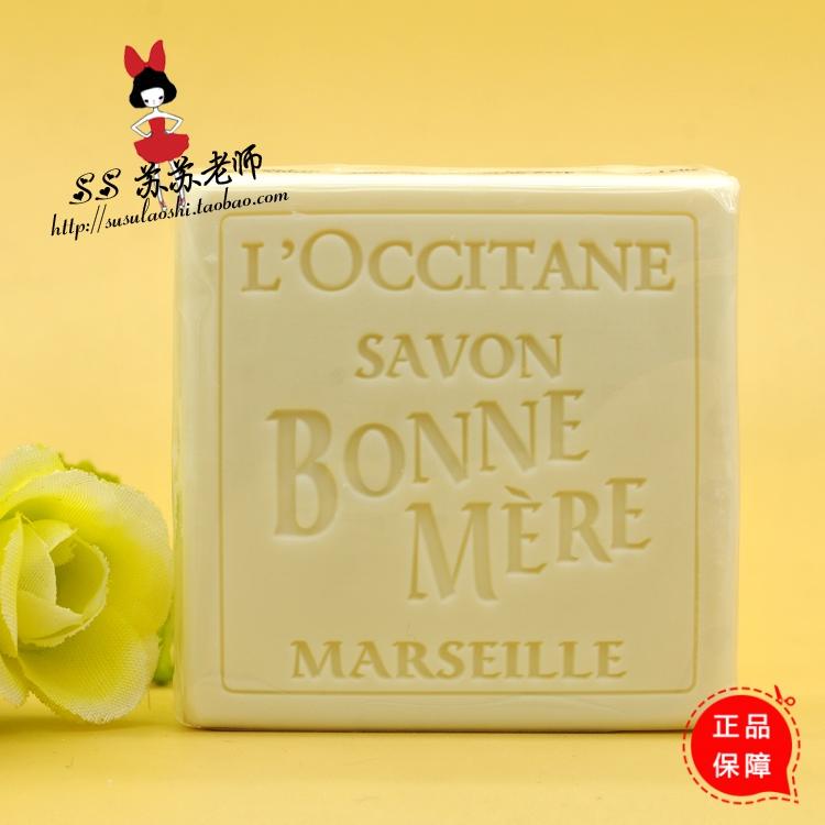 L \ 'occitane 100g l occitane восхитительный бальзам для тела миндаль
