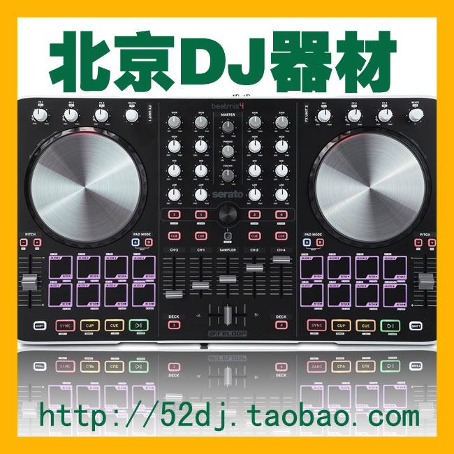 MIDI контроллер Reloop  SERATO DJ Beatmix MIDI DJ midi dj контроллер dj techtools midi fighter twister wh