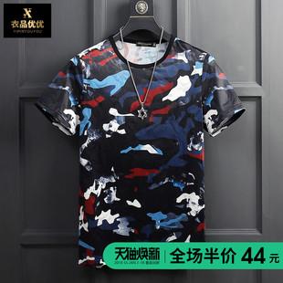 2018新款短袖T恤男士暗纹迷彩印花体恤夏装圆领修身半截袖上衣潮