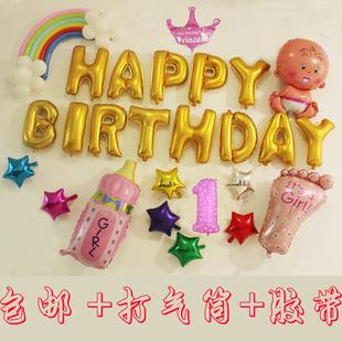 生日装饰布置儿童女孩男孩宝宝生日气球字母一周岁 气球