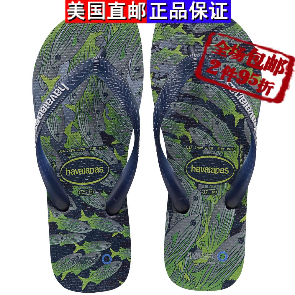 Сланцы Havaianas Conservation International шлепанцы havaianas шлепанцы havaianas havaianas slim nautical