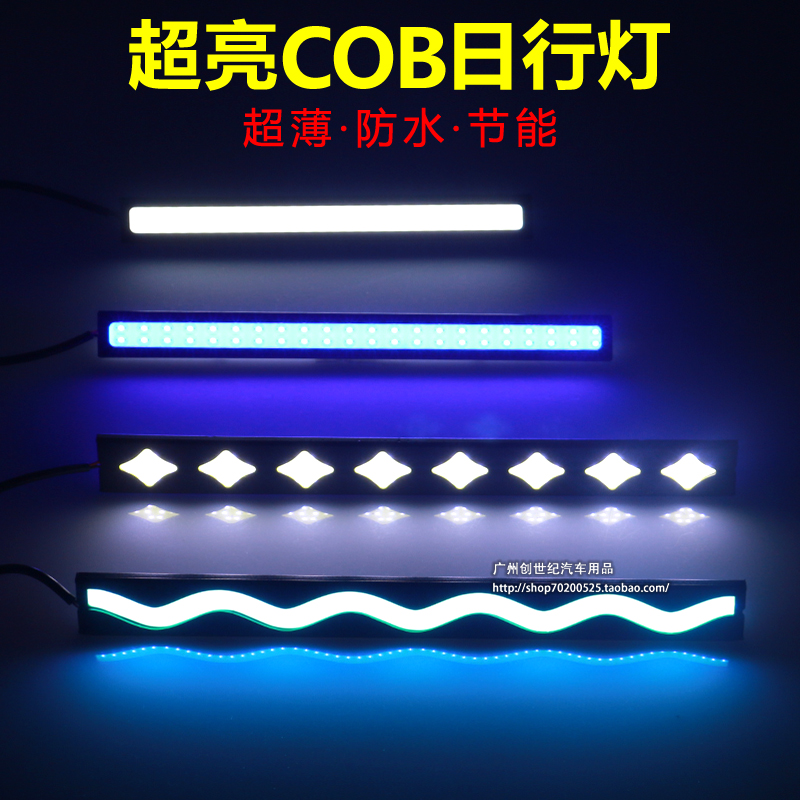 лампа OTHER  COB LED
