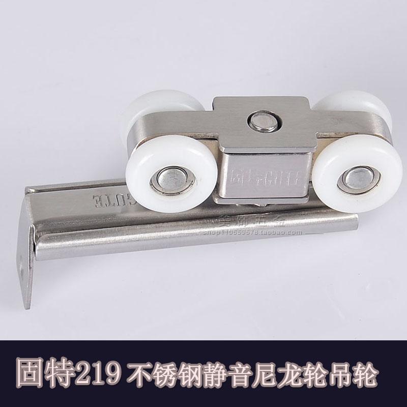 фурнитура для шкафов купе Goodrich GUTE219 (4 алюминиевый профиль для шкафов купе