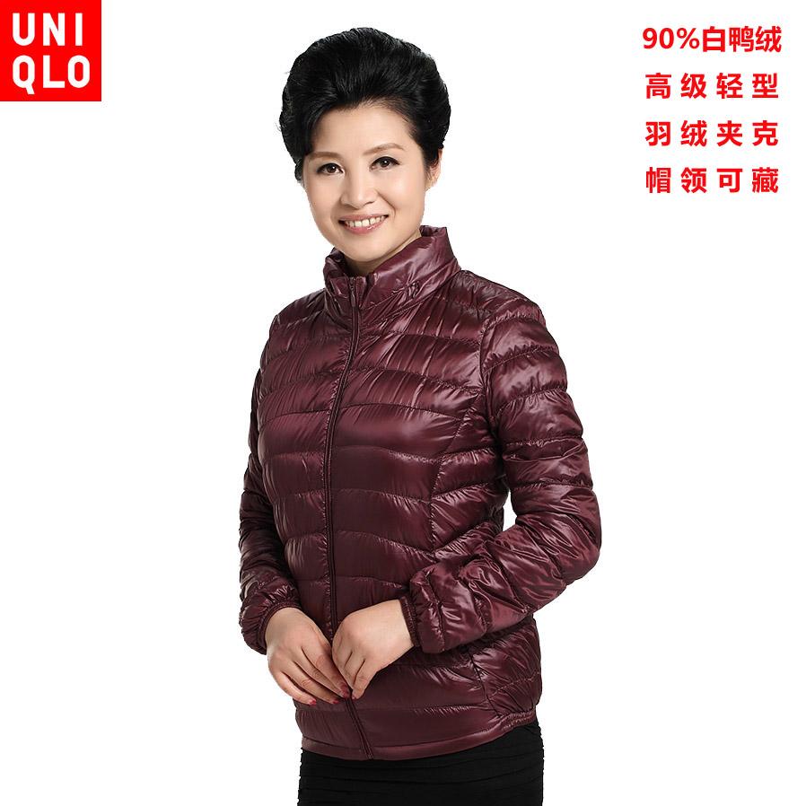 Одежда для дам Uniqlo un001 90 Uniqlo