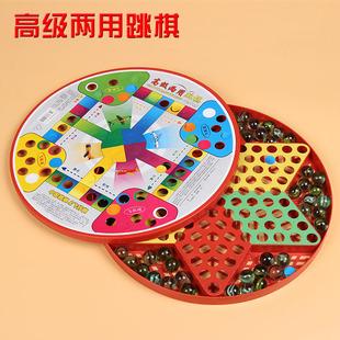 儿童成人玻璃球弹珠跳跳棋弹子跳棋益智玩具带盖桌面棋盘游戏