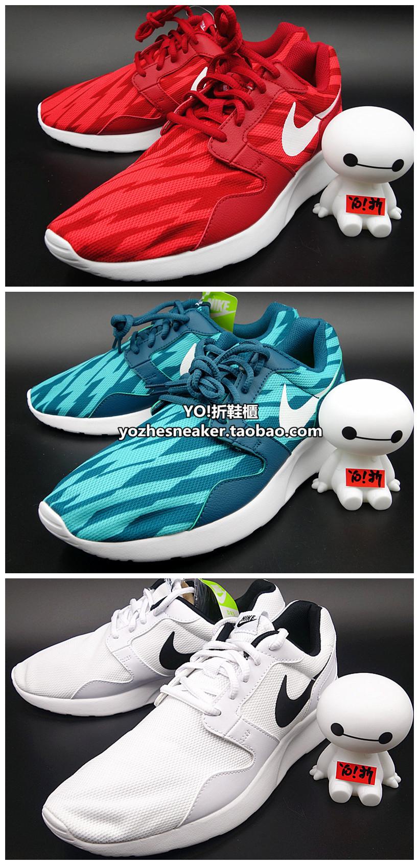 Кроссовки Nike  YO! KAISHI PRINT 654473-100 705450-610/310