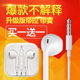 冲猫 1重低音苹果安卓小米手机通用男女生入耳式运动耳塞耳机
